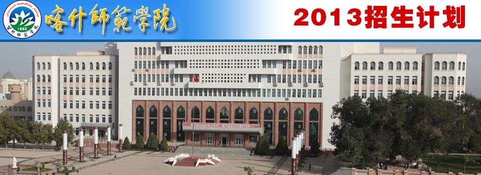 新疆十大学校排名分别为新疆大学,石河子大学,新疆农业大学,新疆医科