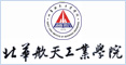 北华航天工业学院小学推荐