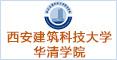 西安建筑科技大学华清学院小图