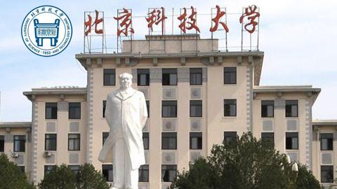 新疆师范高等专科学校